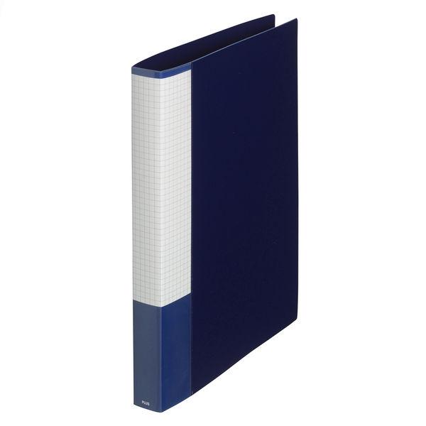 リングファイル A4縦 背幅29mm