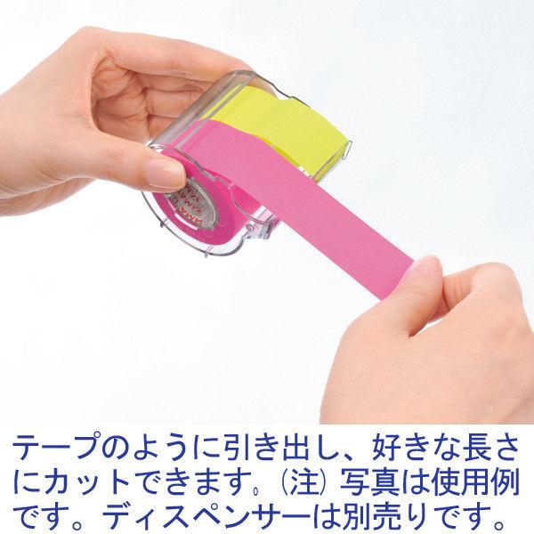 ヤマト メモックロールテープ詰替用 幅50mm×10m巻 ライム RK-50H-LI 3巻