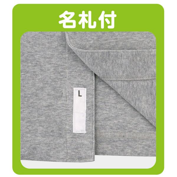 紳士7分袖ワンタッチシャツ ホワイト L 01911-02 1セット(2枚組) (取寄品)