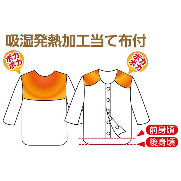 紳士8分袖キルトワンタッチシャツ ホワイト M 01928-11 (取寄品)