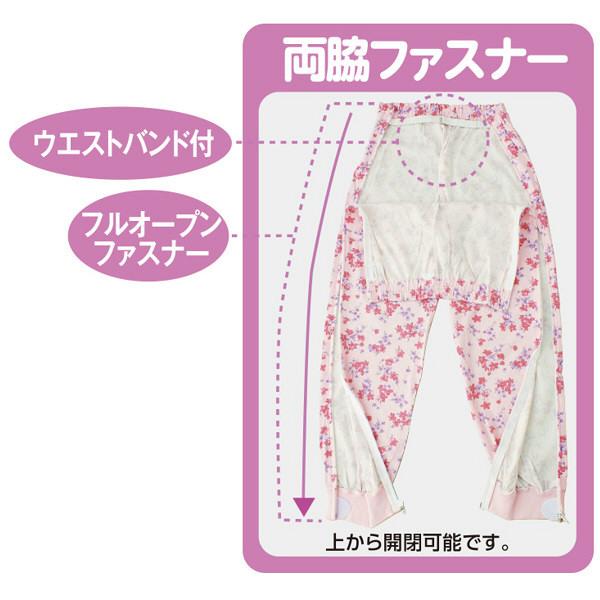 婦人介護フルオープンパジャマ ブルー L 38591-12 1セット (取寄品)