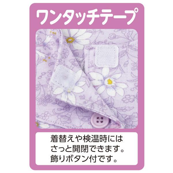 婦人スムースワンタッチテープパジャマ パープル L 38639-12 1セット (取寄品)