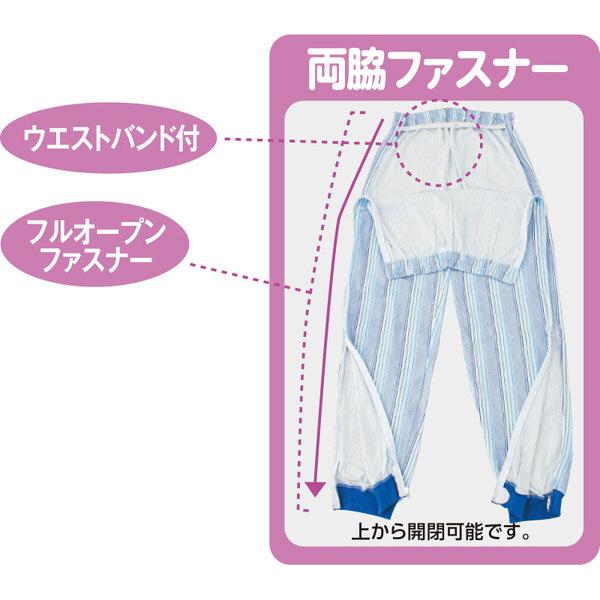 紳士介護フルオープンパジャマ ネイビー LL 38775-03 1セット (取寄品)