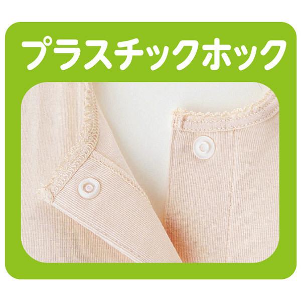 婦人7分袖ホックシャツ ピーチ S 01832-04 1セット(2枚組) (取寄品)