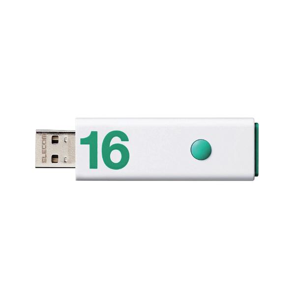 ノック式USBメモリ 16GB