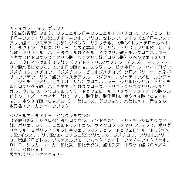 【数量限定】オルビス メイクアップコフレ