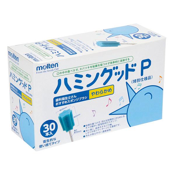 モルテン ハミングッドP MHGP30 1箱(30本入)
