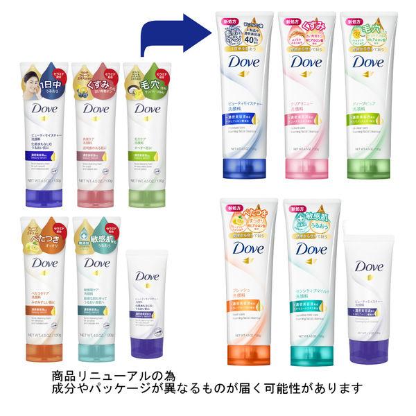 ダヴ フレッシュ 洗顔料 ×2個