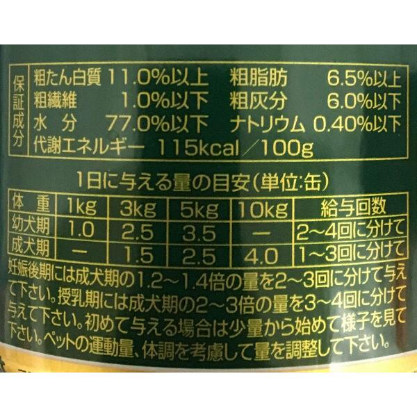箱売デビフ やわらかラム 150g×24