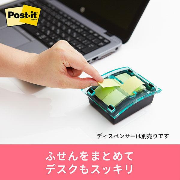 ポスト・イット(R) エコノパック(TM) ポップアップふせん 詰替用 5001POP-Y