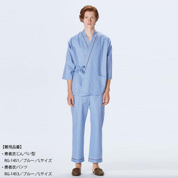 【メーカーカタログ】ナガイレーベン 患者衣ズボン ブルー M RG-1453 1枚  (取寄品)