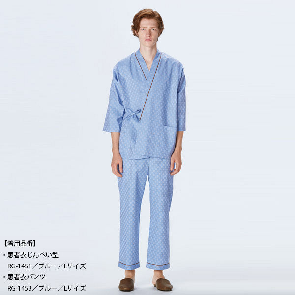 【メーカーカタログ】ナガイレーベン 患者衣ズボン ブルー EL EL RG-1453 1枚  (取寄品)