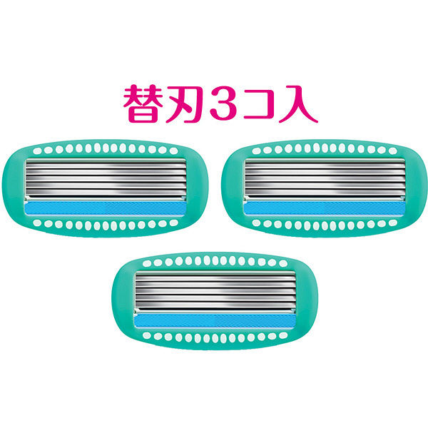 ハイドロシルク 替刃(3個入)