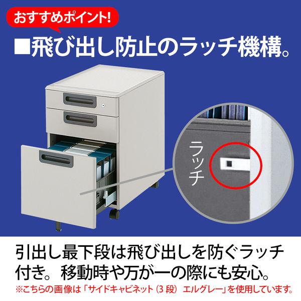 プラス 組立式スチールOAデスクシステム 脇机 3段 ホワイトメープル 幅400×奥行700×高さ700mm 1台(取寄品)