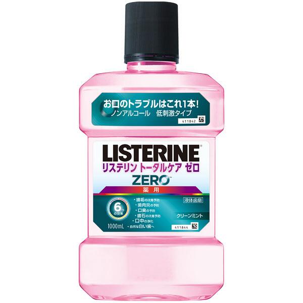 リステリン トータルケア+ゼロセット