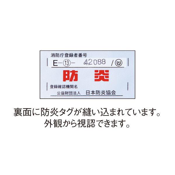 三和製作所 折畳スクリーン 高さ1800mm ピンク (直送品)