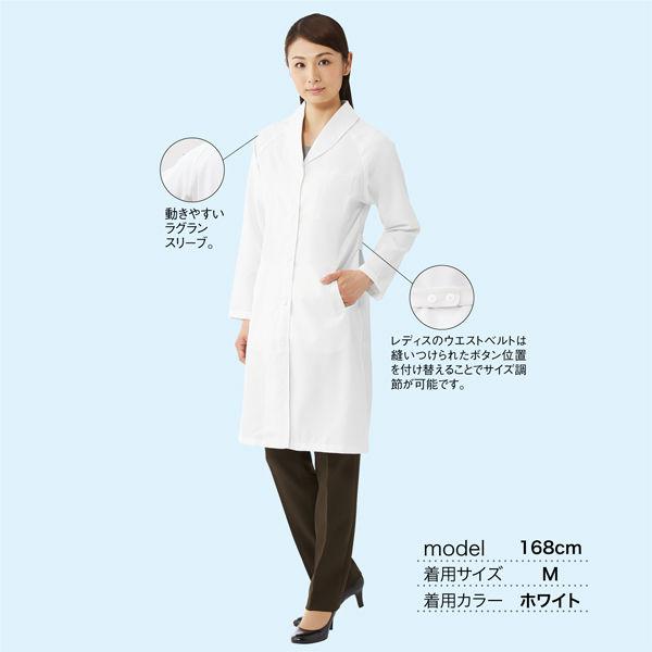 アイトス レディスドクターコート(診察衣) 861312 ホワイト 6L (直送品)
