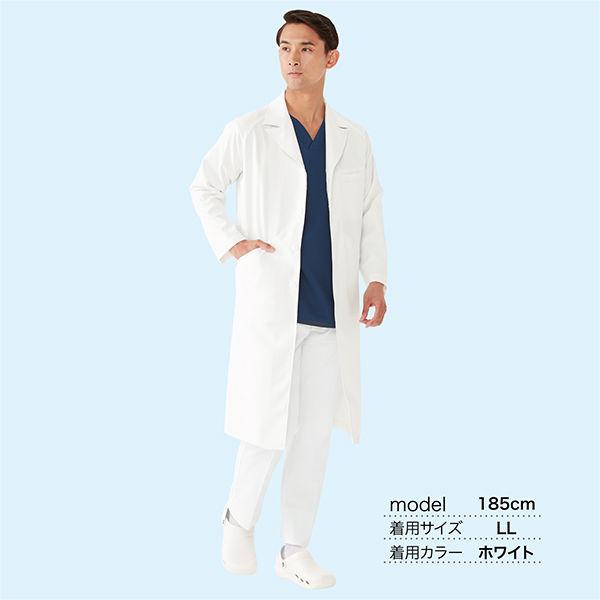 AITOZ(アイトス) メンズドクターコート(診察衣) 長袖 シングル ホワイト 3L 861311(直送品)