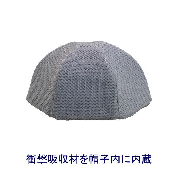 キヨタおでかけヘッドガード(ターバンタイプ) KM-1000E L ブラック (取寄品)
