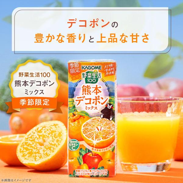 野菜生活デコポンmix 195ml×24