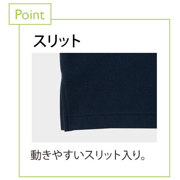 トンボ キラク ニットシャツ ブラウン  LL CR840-30 1枚  (取寄品)