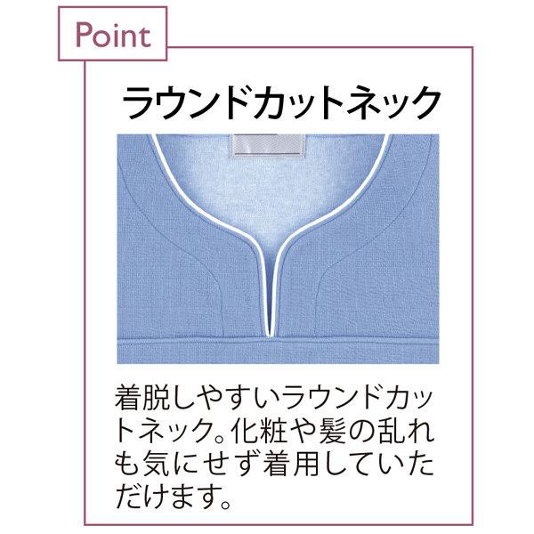 トンボ キラク 検診用シャツ ラベンダー M CR841-83 1枚  (取寄品)