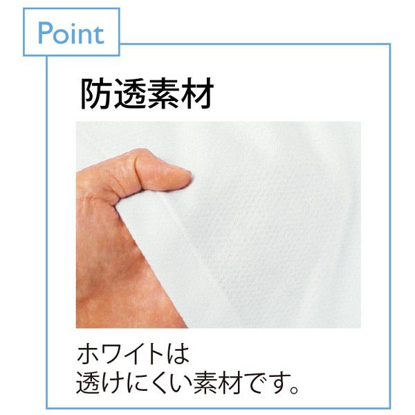 トンボ キラク ポロシャツ 白 L CR164-01 1枚  (取寄品)