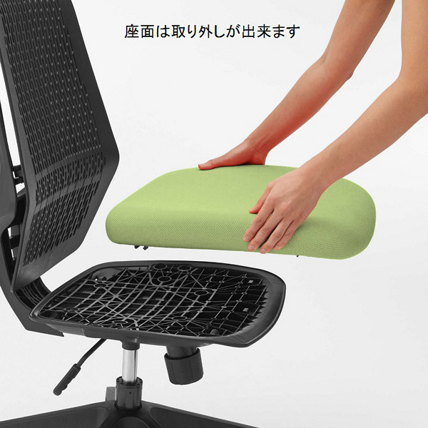 中央可鍛工業 スコルド(SKOLD) オフィスチェア ホワイト樹脂メッシュ 背パッド付 肘無し グリーン YC-210FW-GR 1脚 (取寄品)