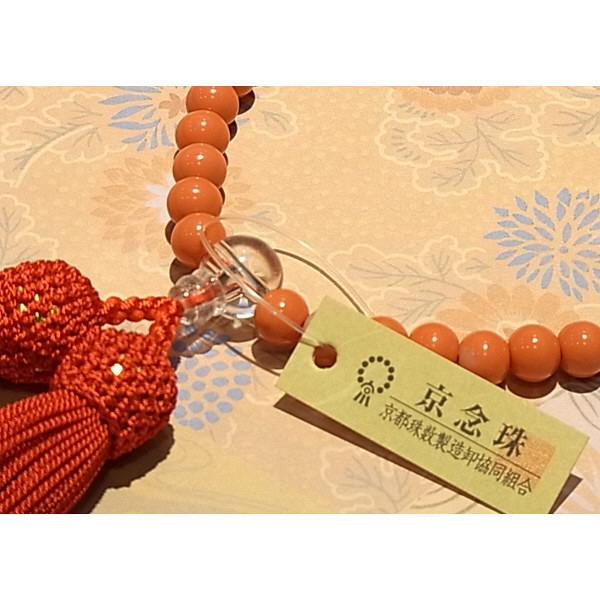 数珠 上新赤サンゴ 尺玉Pハリ