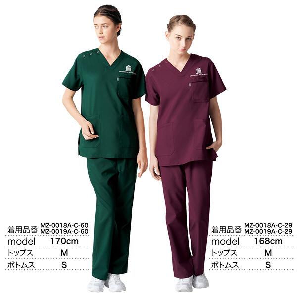 ミズノ ユナイト スクラブ(男女兼用) モスグリーン SS MZ0018A 医療白衣 1枚 (取寄品)