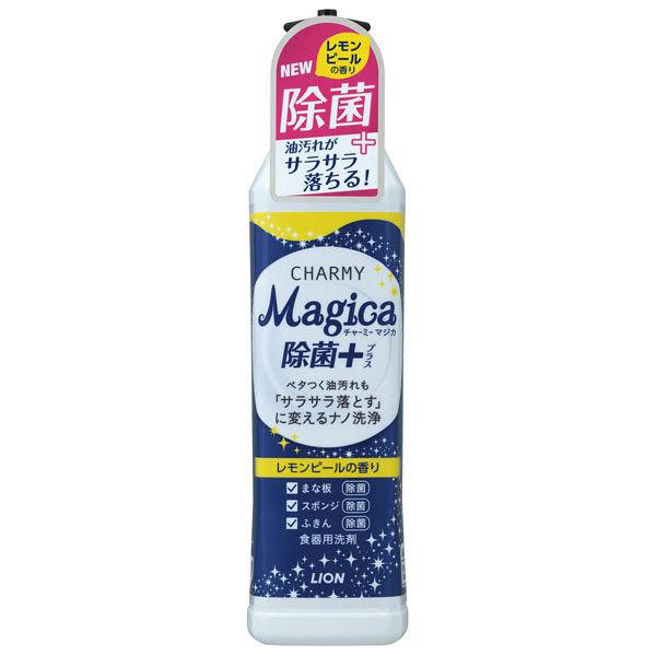 チャーミーマジカ除菌レモン本体詰替セット