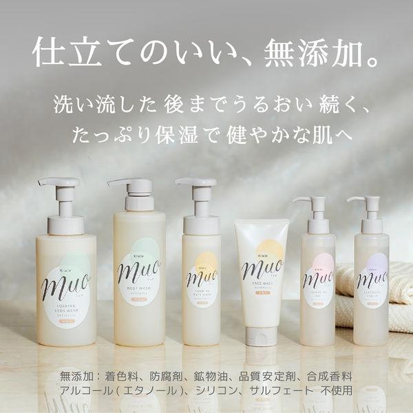 ミュオ 泡の洗顔料 詰め替え用