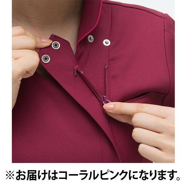 ナガイレーベン 白衣 女子上衣(衿つきスクラブ) ML-1142 コーラルピンク LL 1枚 (取寄品)