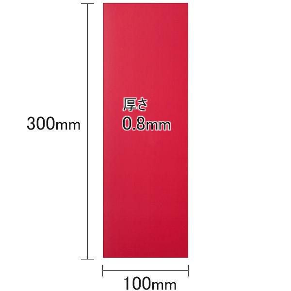 エコ・マグネットシート 300×100mm 赤 MS-360-R ソニック