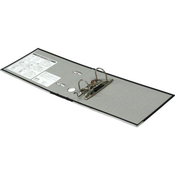 レバー式アーチファイル A5ヨコ 背幅50mm 10冊 ブラック SGLAFA5EBK ハピラ