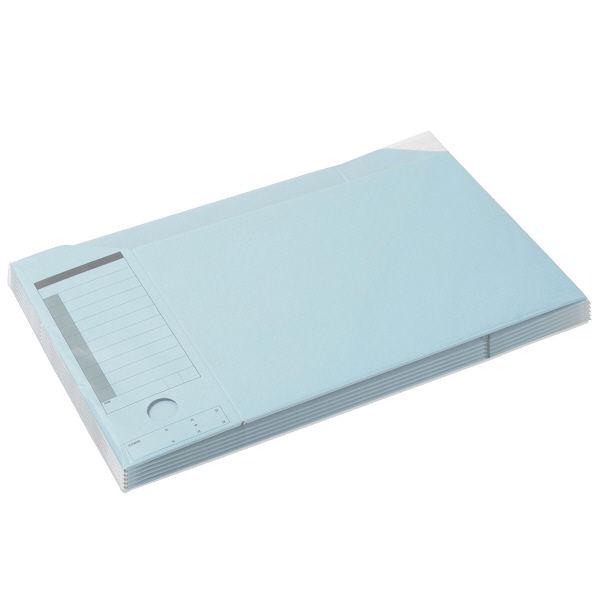 ボックスファイル A4横 ロイヤルブルー