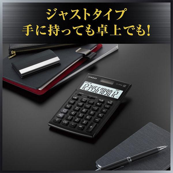 カシオ計算機 本格実務電卓 ブラック JS-20WK-MBK-N