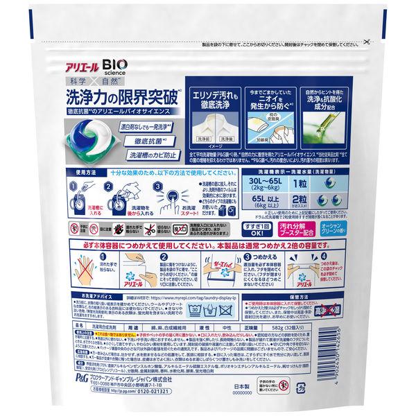 【2種セット】ジェルボール3D超特大詰替