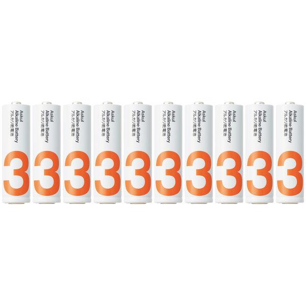 アルカリ単3乾電池 100本
