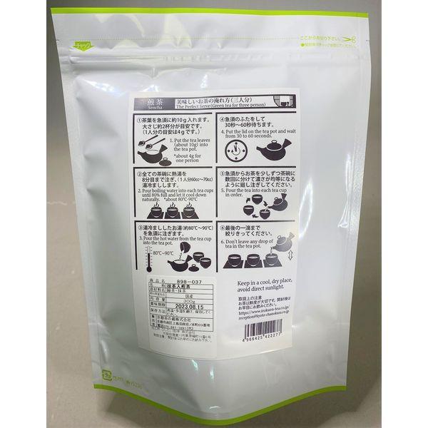 井六園 宇治抹茶入煎茶
