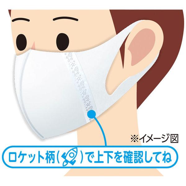 超立体マスクこども男の子用+マスクケース