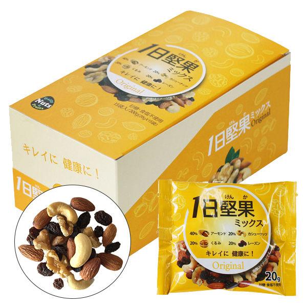 1日堅果ミックス オリジナル 15袋入