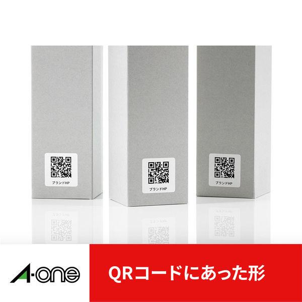 エーワン ラベルシール QRコード・表示・宛名ラベル プリンタ兼用 マット紙 白 A4 24面 正方形 1袋(20シート入) 31551