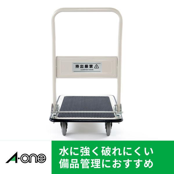 エーワン 屋外でも使えるサインラベルシール 31035 シルバー ノーカット シルバーフィルム A4 1袋(10シート入)