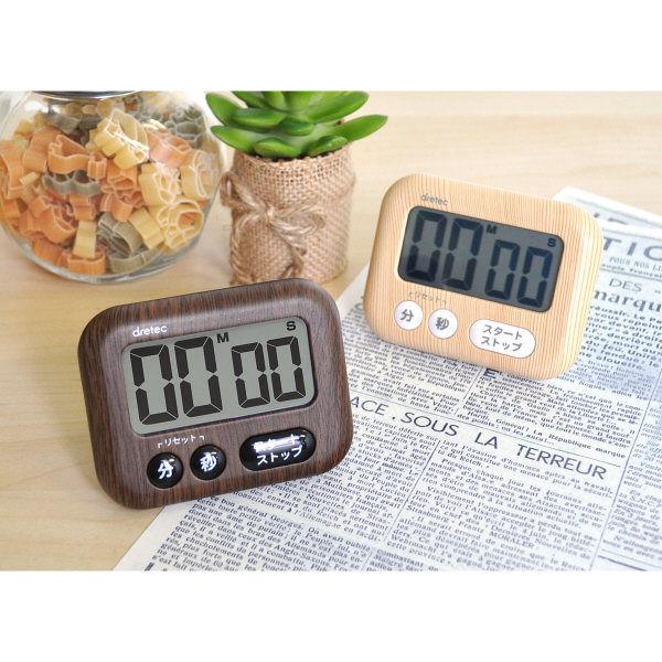 キッチン&ホーム雑貨SALE