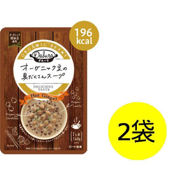 ダルーラ 7食アソートセットマグカップ付