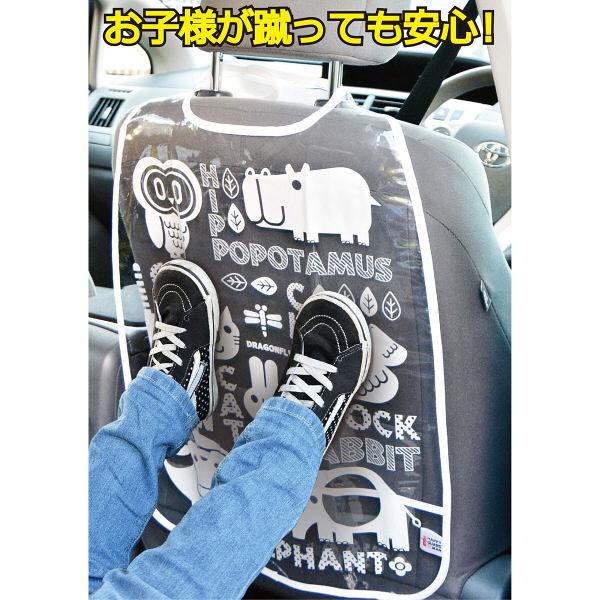 車汚れ防止シート ハッピーガードマン