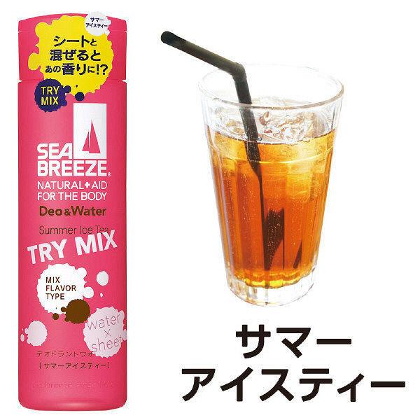 シーブリーズ 香りMIX デオ&リップC