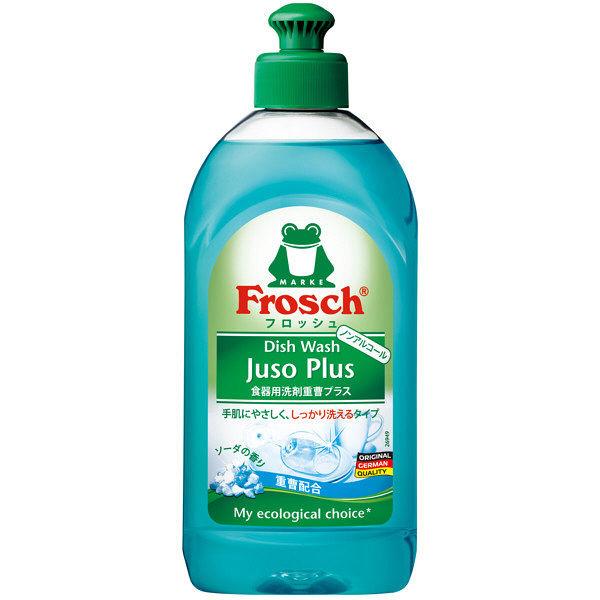 フロッシュ 衣料用洗剤&食器用洗剤