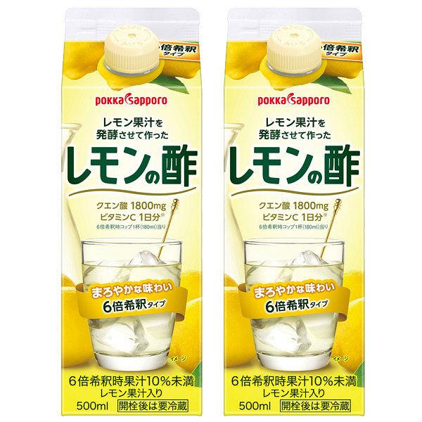 おいしい炭酸水 6本×レモン酢 2本